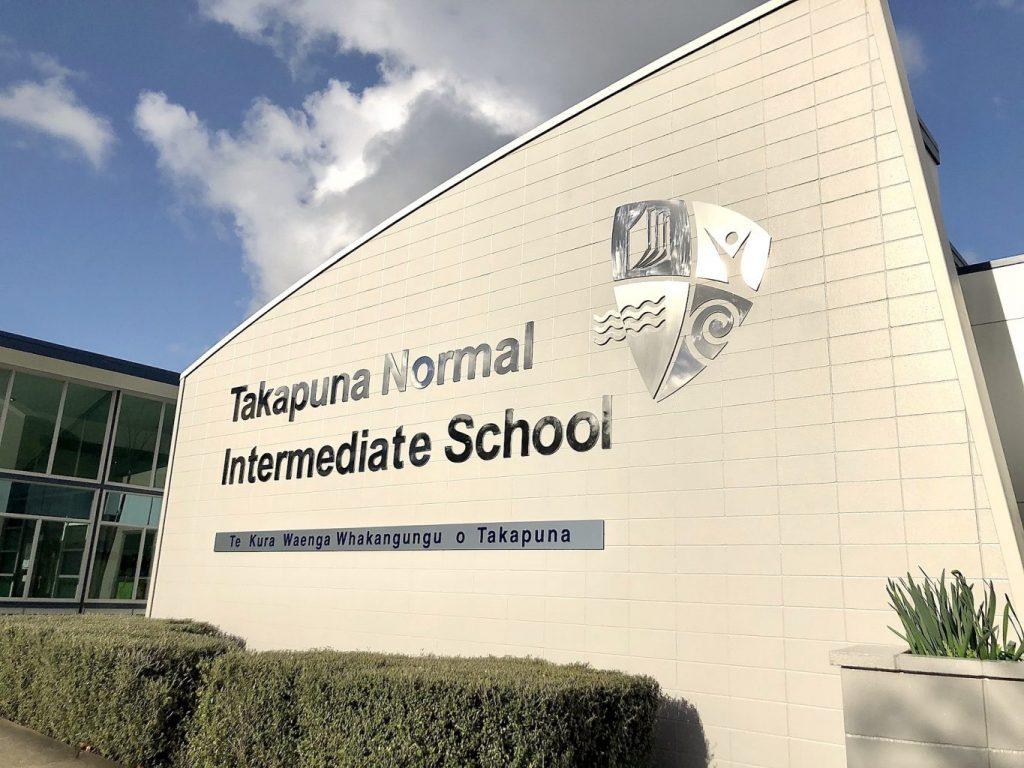 Alumni, Takapuna Normal Intermediate School